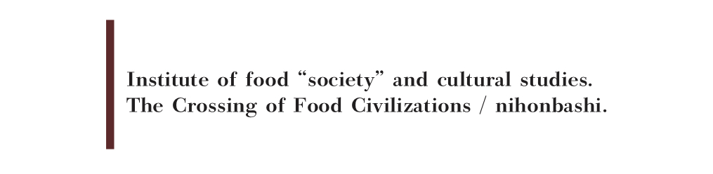 """Institute of food """"society"""" and cultural studies. The Crossing of Food Civilizations """"nihonbashi"""